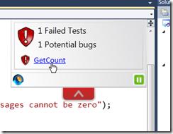 V7 - Potential Bugs Zoom